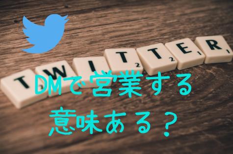 Twitterサムネ